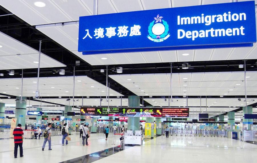 Entering Hong Kong